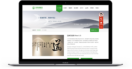 品牌营销网站建设